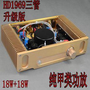 升级版Hood 1969金封甲类hifi发烧级功放机 成品机 金封三管