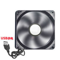 Computer host USB cooling fan 8cm exhaust 5v mute external Portable 8cm chassis 12cm