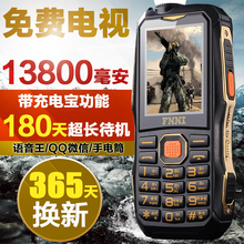Fnni K15 Fengyao Military Industry Sanfang Mobile Phone Super-long Standby Telecommunication Edition for the Elderly