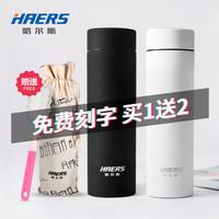 哈尔斯保温杯ins男女学生韩版清新文艺304不锈钢大容量便携水杯子