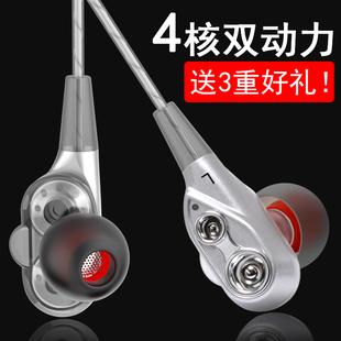 双动圈耳机入耳式四核HiFi超重低音耳塞线控带麦苹果安卓手机通用
