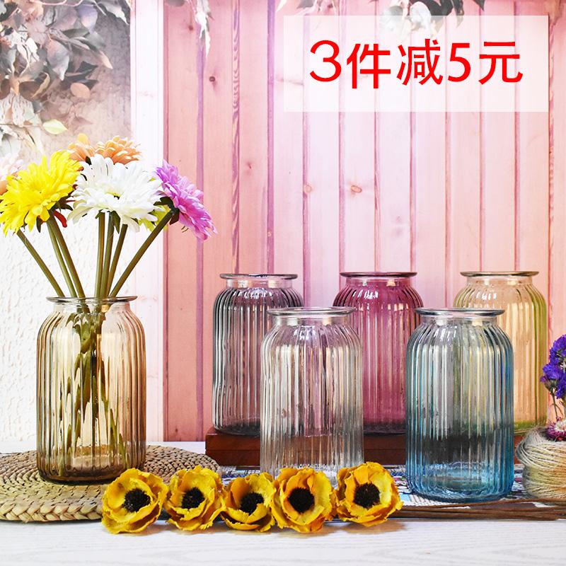 花瓶套装摆件客厅插花