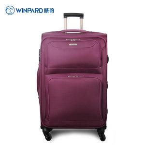 WINPARD/威豹拉杆箱万向轮行李箱旅行箱软箱男女20 24寸