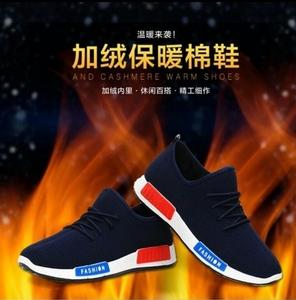 春季男女情侣鞋爆米花运动休闲鞋韩版平地系带单鞋棉鞋套脚懒人鞋