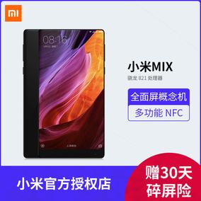 【小米MIX现货当天发赠耳机】Xiaomi/小米 小米MIX 全面屏小米mix一代陶瓷全网通128GB官方旗舰正品另有mix2