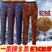 Middle-aged and elderly trousers 70-80-year-old grandmother warm pants old lady thickening camel pants mother wearing winter clothes