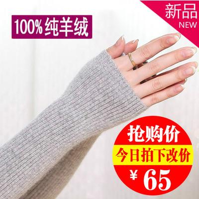 羊绒手臂套袖针织假袖子女秋冬长款手套护胳膊保暖加厚羊毛线袖套