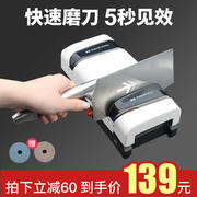 German fast kitchen knife sharpening machine high-precision multi-function automatic household diamond electric knife sharpener 220V