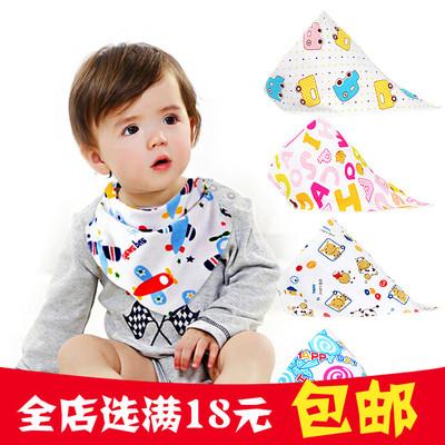 婴儿纯棉口水巾 宝宝三角巾 新生儿围嘴双层双按扣四季通用口水巾