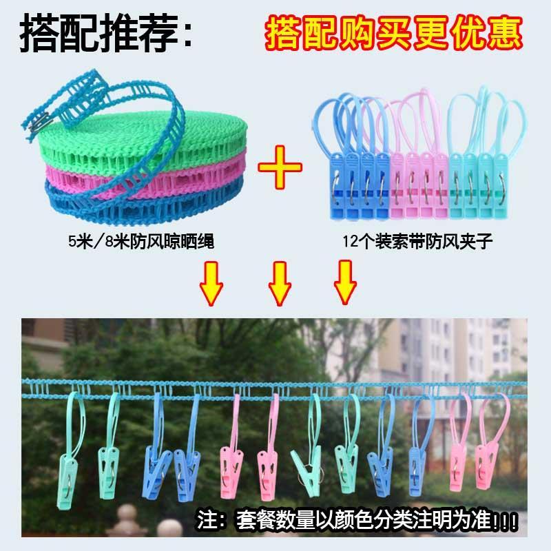 晒衣绳加粗晒被绳子室外防滑阳台防风家用多功能户外8米晾衣绳