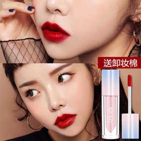 艾娜姿唇釉可以吃的口红持久保湿不脱色防水染唇液唇彩唇蜜玻璃唇