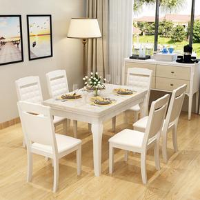 大理石餐桌椅组合简约现代小户型长方形饭桌实木简欧餐桌椅组合