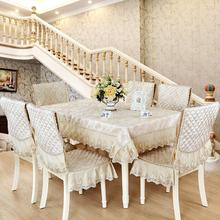 高档中式餐椅垫套装坐垫椅子套布艺家用餐桌椅套椅子垫餐桌茶几布