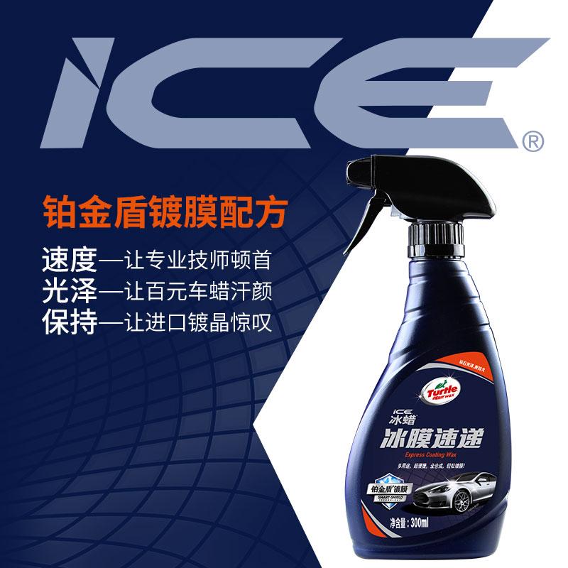 龟牌汽车镀膜剂纳米水晶液体度镀晶正品玻璃车漆渡晶喷雾液套装蜡