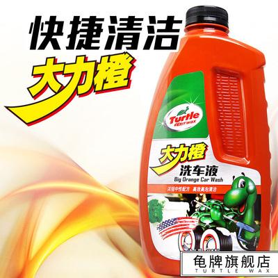 龟牌大力橙洗车液水蜡上光去污浓缩泡沫清洗清洁剂汽车美容用品