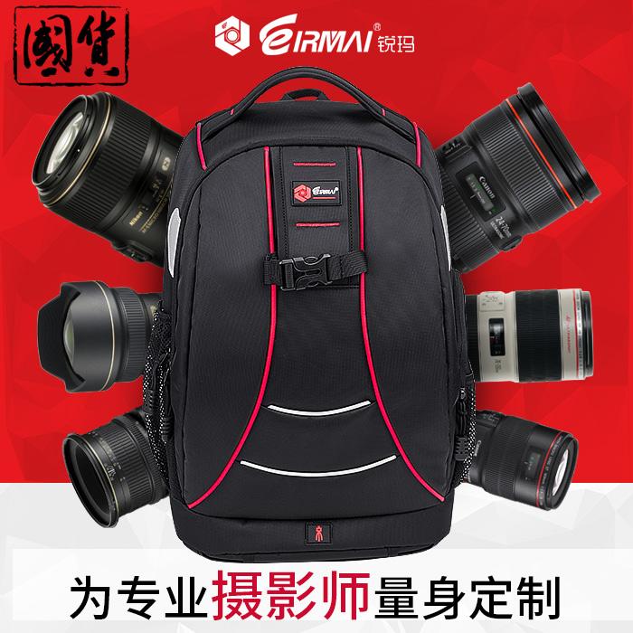 锐玛双肩单反相机包大容量多功能摄影包佳能尼康户外男女摄像背包