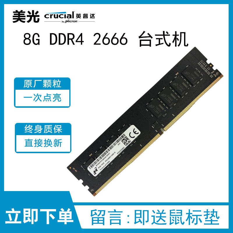 Оперативная память Артикул 15395317886