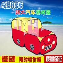 包邮正品儿童帐篷孩子汽车游戏屋大号宝宝玩具屋波波球海洋球池