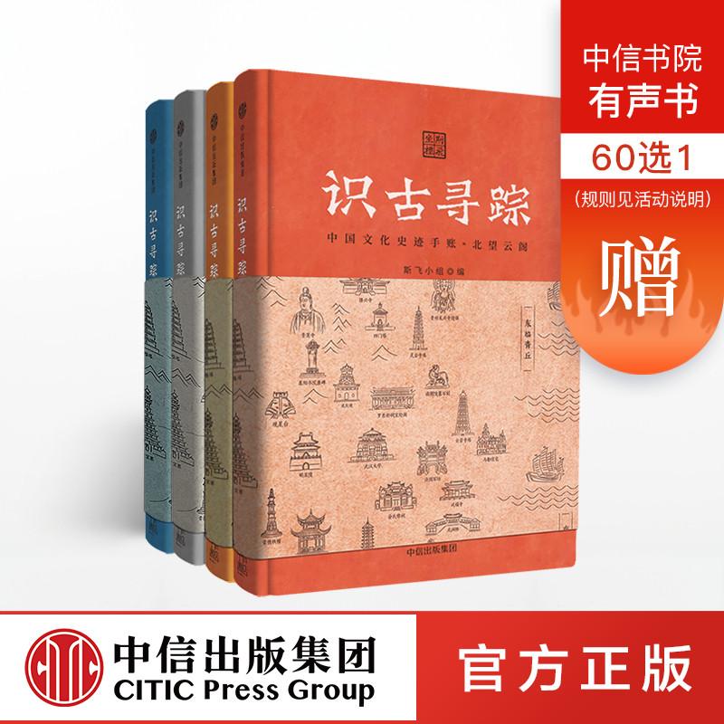Китайская культура Артикул 577128775791
