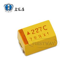 贴片钽电容227C 220UF 16V E型7343H 2917 国产 黄色 极性胆电容
