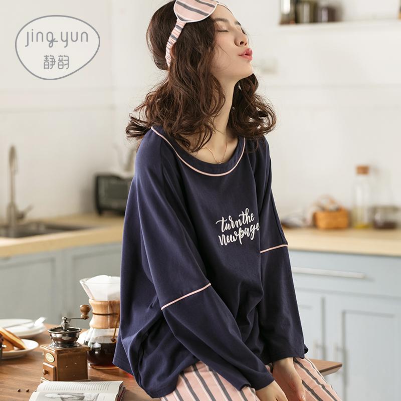 Утепленные пижамы / Домашняя одежда Артикул 575735323754