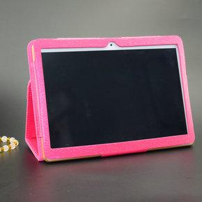 10寸平板电脑清华同方E97原装保护套E97极速通话版皮套外壳钢化膜