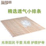 松木硬床板实木护腰硬板床垫双人1.8米排骨架1.5米木板折叠床架