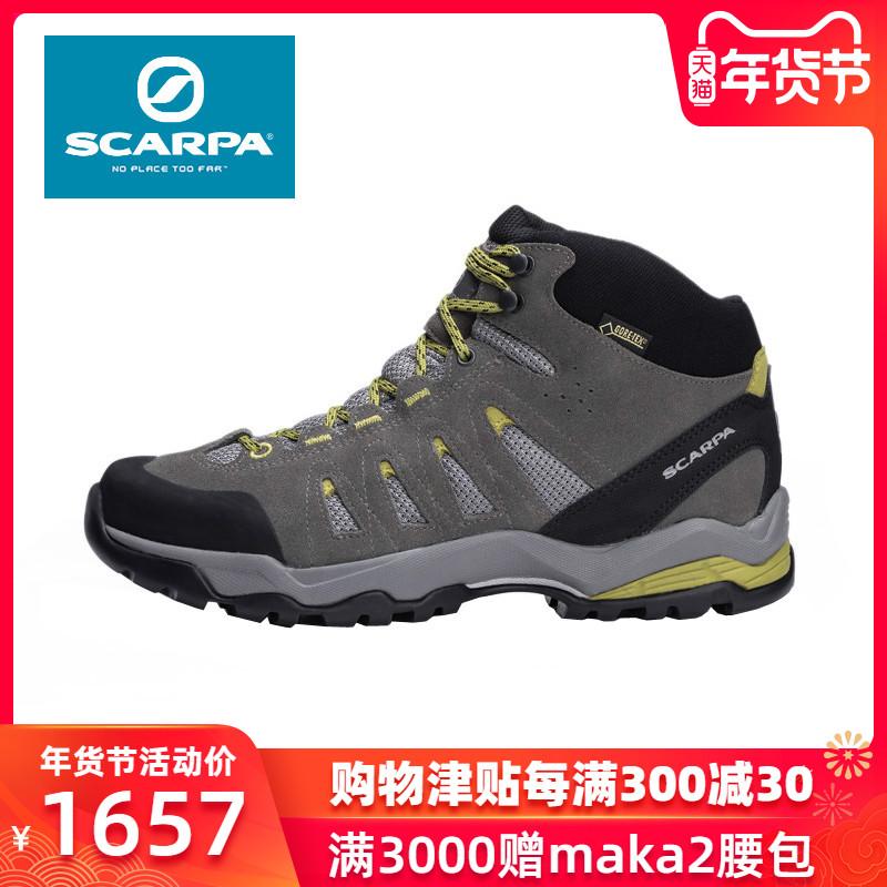 SCARPA/思卡帕MoraineMid女款中帮登山鞋防水防滑徒步鞋63062-202