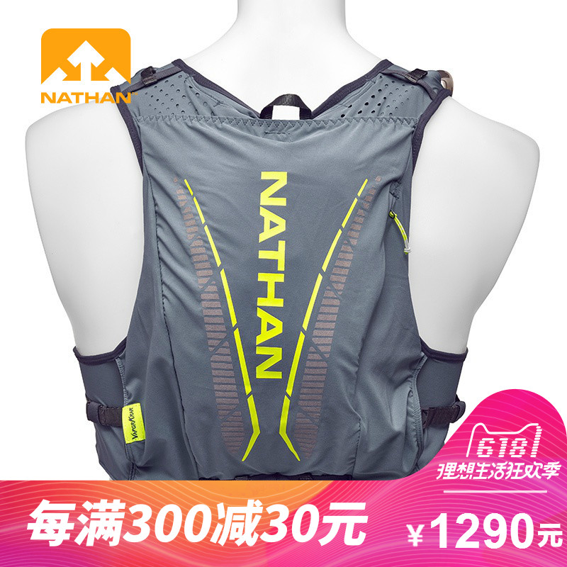 nathan男女款越野跑包马拉松双肩跑步水袋背心12l ns4536/ns4538