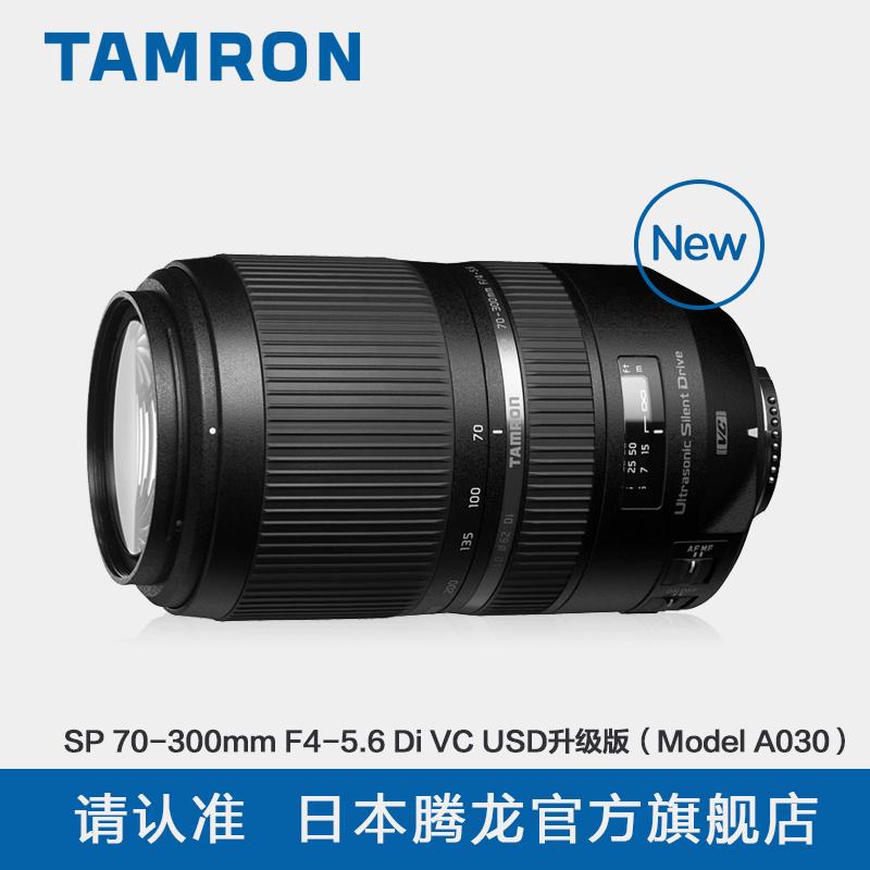 腾龙70-300 vc防抖镜头