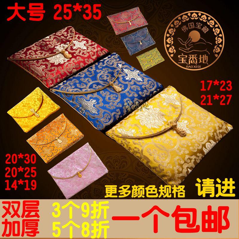 Тканевые сумки / Тканевые полки Артикул 42744312209