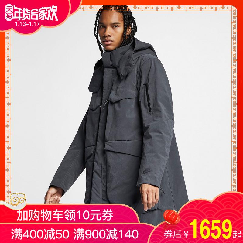 NIKE/耐克男羽绒服 黑灰多口袋长款连帽保暖风衣羽绒服928913-292
