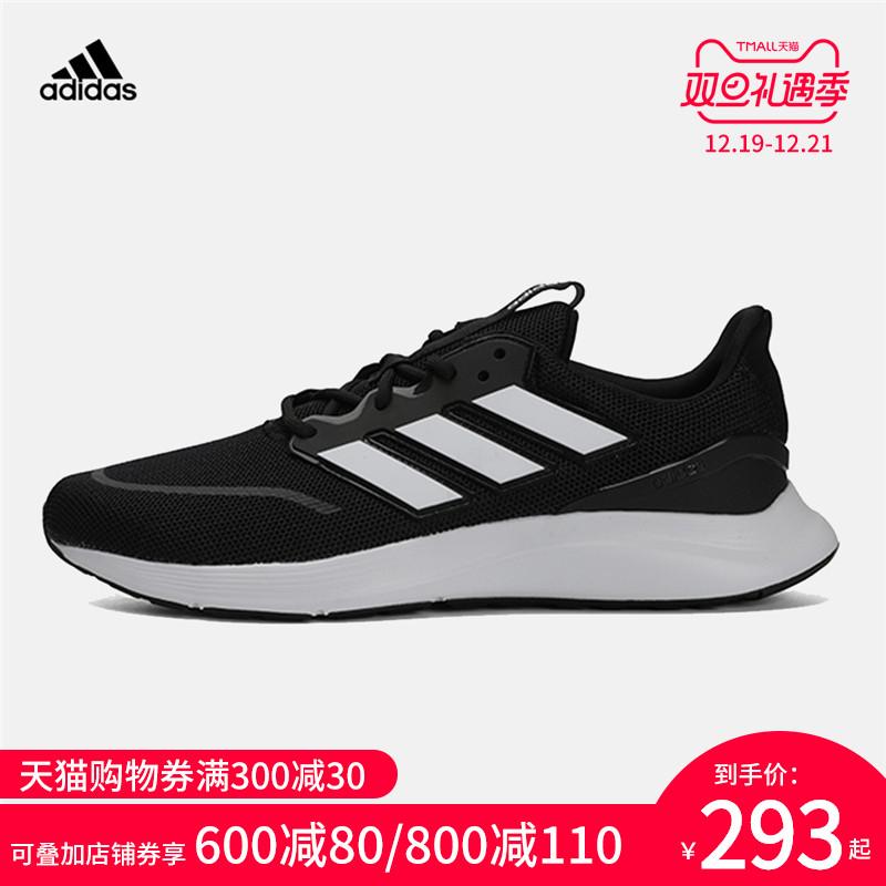 adidas阿迪达斯男鞋跑鞋夏季透气ENERGYFALCONPE运动跑步鞋EE9843