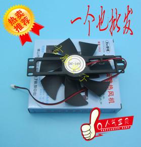 电磁炉风扇18V风机电磁炉散热风扇通用美的苏泊尔等大号风扇配件