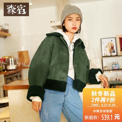 森宿纯色麂皮绒外套女秋冬装2018新款森系复合短款长袖呢子大衣