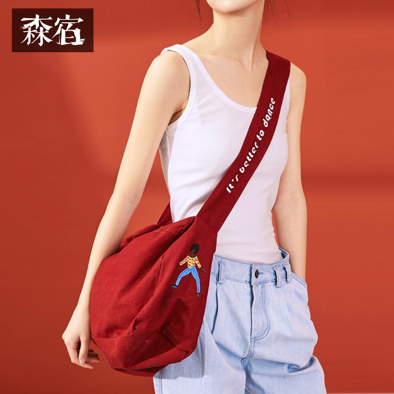 森宿Y单肩斜挎包夏装2018新款文艺ins红色趣味刺绣图案帆布包女P