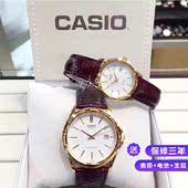 卡西欧手表女 简约大气学生情侣石英表一对小众 Casio手表男 正品