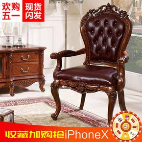 美式实木书椅 书房书椅 欧式真皮办公椅 休闲椅 电脑椅 现货促销