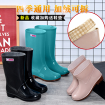 Rain boots womens adult water shoes rain boots short tube high tube womens fashion non-slip Korea plus cashmere warm shoes waterproof