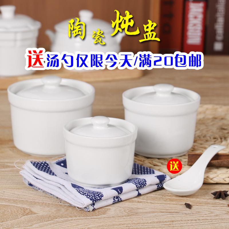 陶瓷炖汤带盖