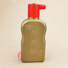 Authentic Wenfang Sibao Calligraphy Painting Calligraphy Ink 250g Special Ink Student Chinese Painting Ink Brush