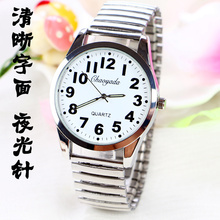 Elderly women watches, women's elastic band spring with luminous large numbers of elderly men's table waterproof quartz watch