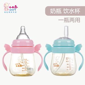 小不点奶瓶PPSU耐摔宽口径新生婴儿宝宝带手柄喝水防胀气硅胶奶嘴