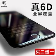 倍思苹果7钢化膜iphone8plus手机7plus全屏覆盖8贴膜7水凝p全包玻璃全包边抗蓝光mo磨砂透防摔屏幕防窥指纹6d
