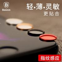 Best Apple home button stickers iphone6s fingerprint recognition 8 mobile phone plus unlock 7 metal 5S six se6
