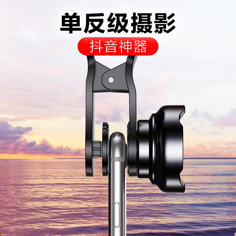 倍思手機鏡頭廣角魚眼微距iPhone三合一攝像頭蘋果通用單反拍照附加鏡7X抖音神器長焦外置高清攝影專業相機