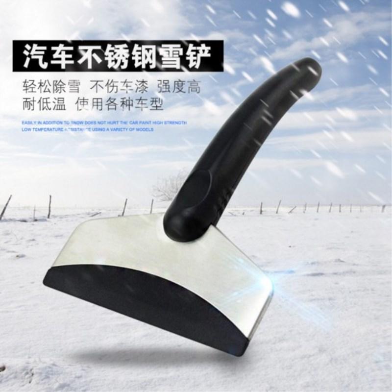 冰雪除雪铲