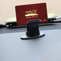 进停车场卡片 蓝牙卡卡座吸盘 粘底座 车载停车卡 卡托门禁卡卡夹