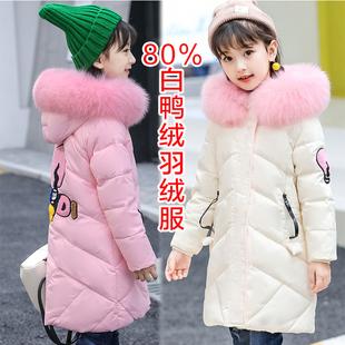 2017冬季新款大女童轻薄中长款儿童加厚中大童韩国公主女孩羽绒服