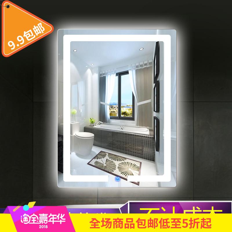 智能家居浴室镜led灯光 防雾触摸屏卫生间厕所洗手间壁挂镜子包邮